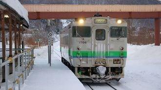 JR北海道が直面する「老朽施設の修繕費」問題