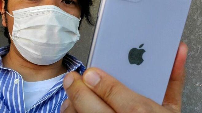 「マスクでiPhone」をストレスなく利用する方法