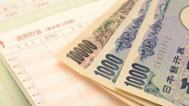 人生で1000万円得するための家計の見直し方