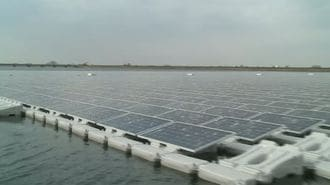Europe's Largest Floating Solar Farm Is the Size of 8 Football Pitches