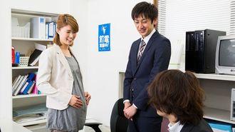 職場の妊婦は、なぜこんなにも辛くなるのか