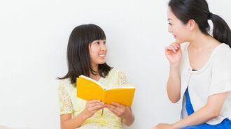 目からウロコ「国語ができない」を変える新発想
