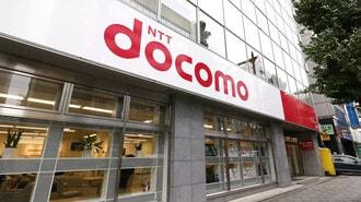 ドコモ社長が語る「オンライン販売」の可能性