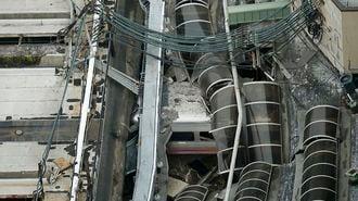 ニューヨーク近郊の列車事故はなぜ起きたか