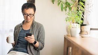 ソフトバンク株でスマホ代を毎月節約する方法