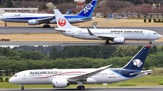 ANAと別れ、JALと手を組んだ「メキシコの翼」