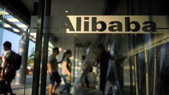 アリババが「独身の日」を機に目指す新境地