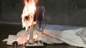 古い扇風機に注意!内部劣化から発火の恐れ