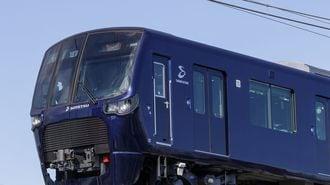 相鉄の新型車両は「西武、東武」直通に対応?