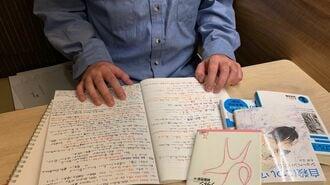 京大卒33歳の彼が月収14万円生活の先に見る夢