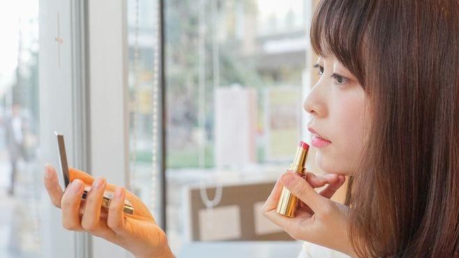「使いかけの化粧品」を買う今どき女子の事情