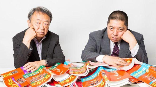 池上彰×佐藤優「2020年教育改革で起きること」