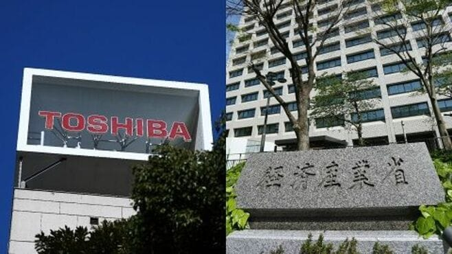 東芝、「株主への圧力問題」で判明した経産省の影