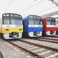 京急の鉄道イベント、いったい何がスゴいか