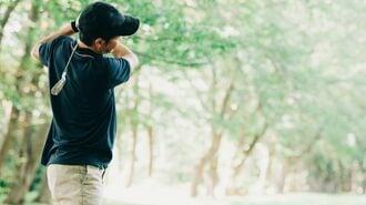 「コロナ禍」でもゴルフ場に行く人の意外な動向