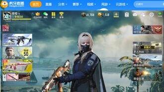 中国「ゲーム動画配信」大手2社、合併を当局が却下