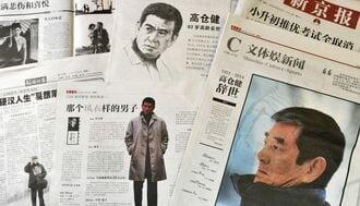中国人も熱狂、高倉健さんの「生きる流儀」