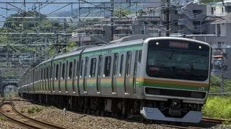 「熱海-黒磯270km」を走る長距離列車の全貌