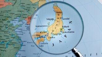 日本が国際的な敗者にならない為に必要なこと