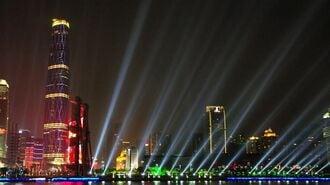 広東省の電力仕入れ価格が販売価格を上回る事情