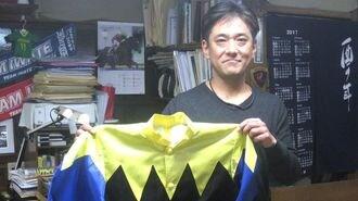 競馬の勝負服「河野テーラー」は福島の誇りだ