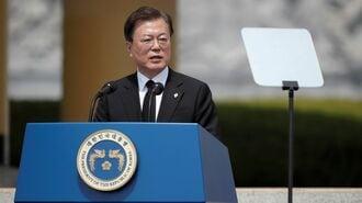 輸出規制が促した韓国の半導体素材「国産化」
