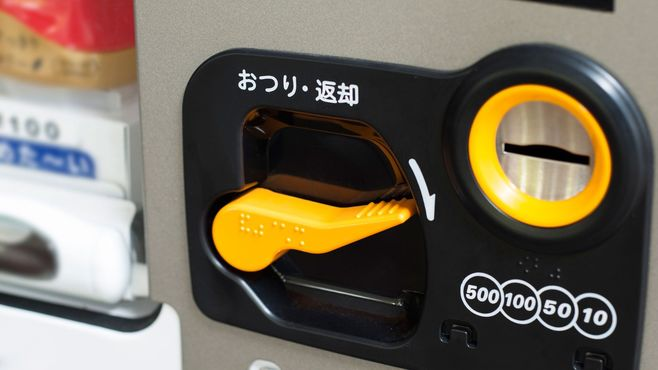 「自販機」を持つ人の知られざる儲けの仕組み
