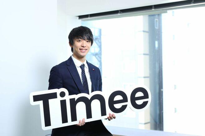 まだ22歳の学生社長が得た、23億円の「使い道」