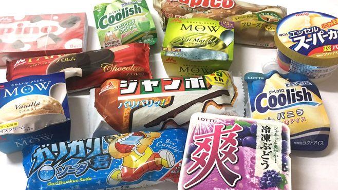 売れ筋「アイス」トップ100商品ランキング