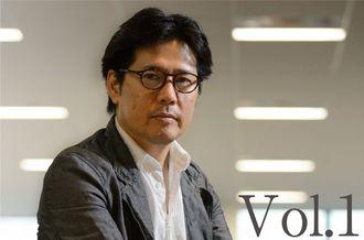 「日本を代表する起業家になろう」 私はモナコでそう思った