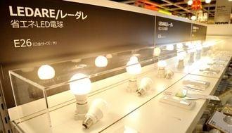 イケアの知られざる売れ筋、LED電球の秘密
