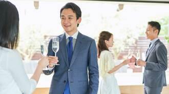 37歳高学歴男性が7年婚活で結果が出ないワケ