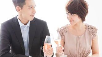 25歳女性が「お見合い」で結婚を決めたワケ