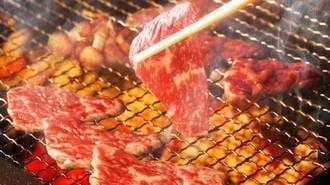 「焼き肉」の美味しい焼き方を知っていますか