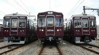阪急3000系引退、そのデザインは時代を超えた