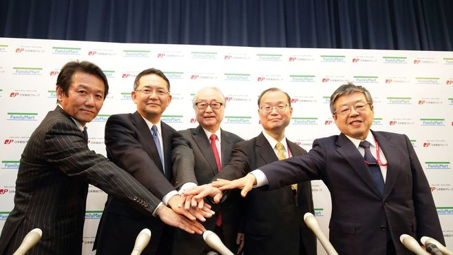 ファミマが日本郵政グループと提携するワケ