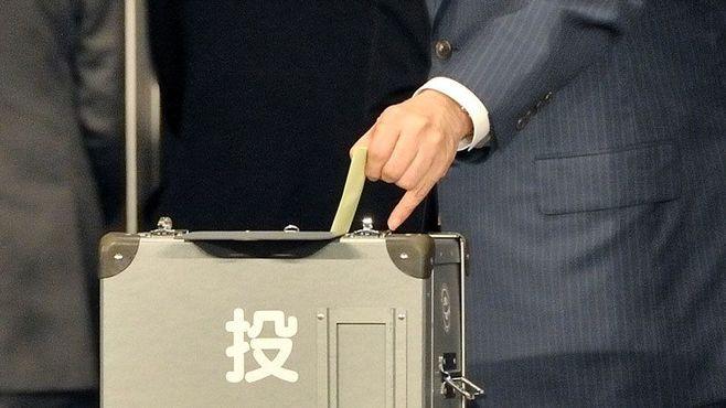 「1票の格差」最多埼玉と最少福井で3倍超に