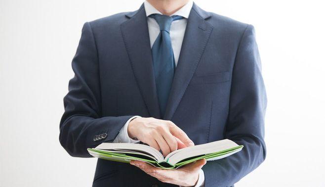こうすれば、読書は「仕事の成果」に変わる!
