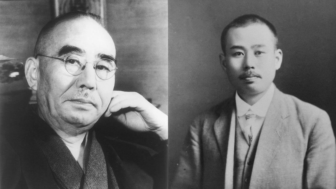 日本経済読本(第20版) | 東洋経済STORE