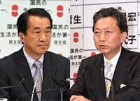 過去の知名度の割に存在感の薄い鳩山首相、菅副総理