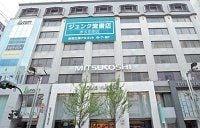 新宿・三越跡にビックカメラ、賃料収入で時間稼ぎの作戦