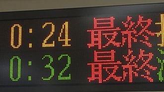 知らないと損をする「東京の終電」の基礎知識