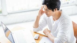 難しい仕事を後回しにする人ほど損している理由