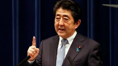Guns And Cars: The Politics Of US-Japan Relations