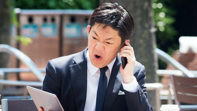 「怒り」にとらわれた人間の未来は暗い。どうすれば怒りにとらわれず、心穏やかに暮らすことができるのか? その秘密は、日本人の多くが実践する「アレ」にあった(写真: NicolasMcComber/iStock)