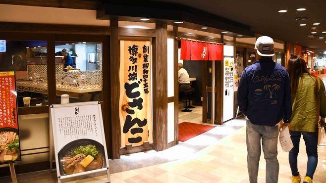 JR博多駅で「札幌ラーメン」が奮闘するワケ