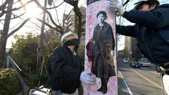 セーラー服の「発祥地」を福岡の団体が宣言