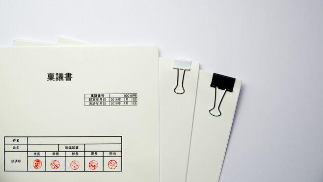 いまだに「紙とはんこ」を使い続ける会社の特徴