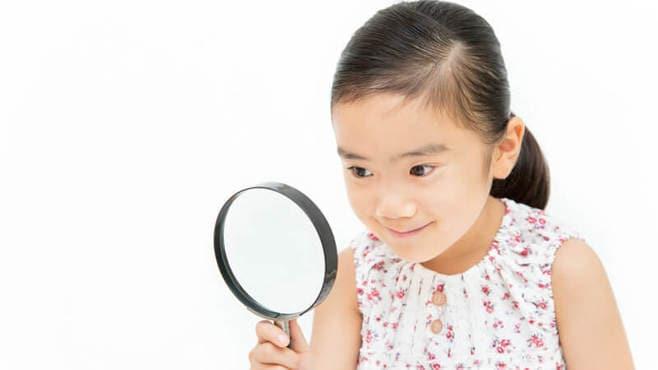 ぐんぐん伸びる「観察眼がある子」の育て方