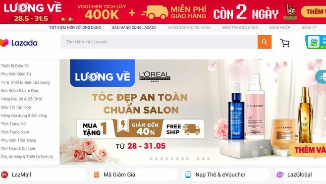 中国EC王者「アリババ」がベトナム市場に挑むワケ